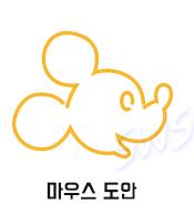 창작용-네온사인-만들기(5명1세트)_02.jpg