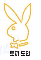 창작용-네온사인-만들기(5명1세트)_06.jpg